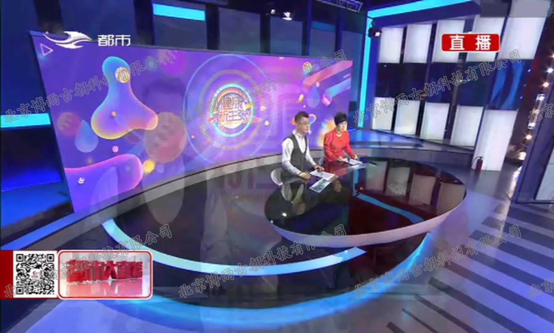 吉林卫视大型融媒体演播厅